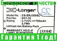 Аккумулятор для Sony Ericsson Z550c 750 mAh, фото 1