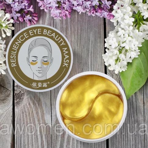 Патчи гидрогелевые Ezilu Golden collagen Eye mask (30 пар) Не герметично!