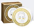 Патчи гидрогелевые Ezilu Golden collagen Eye mask (30 пар) Не герметично!, фото 3