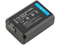 Аккумуляторная батарея 1080mah