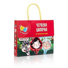 """Сказка-спектакль """"Красная шапочка"""" VT1804-09 (рус)"""
