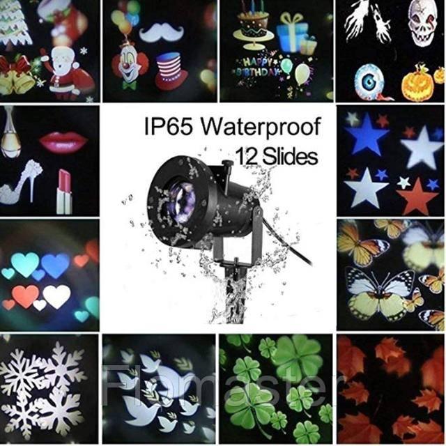 Star Shower Projection Outdoor Light Halloweeen