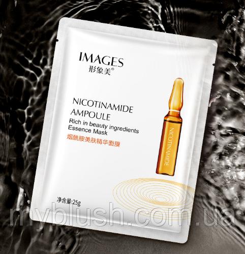 Омолаживающая маска для лица Images Nicotinamide Ampoule с ниацинамидом 25 g