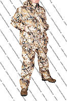 Осенний рыбацкий костюм расцветка Листва