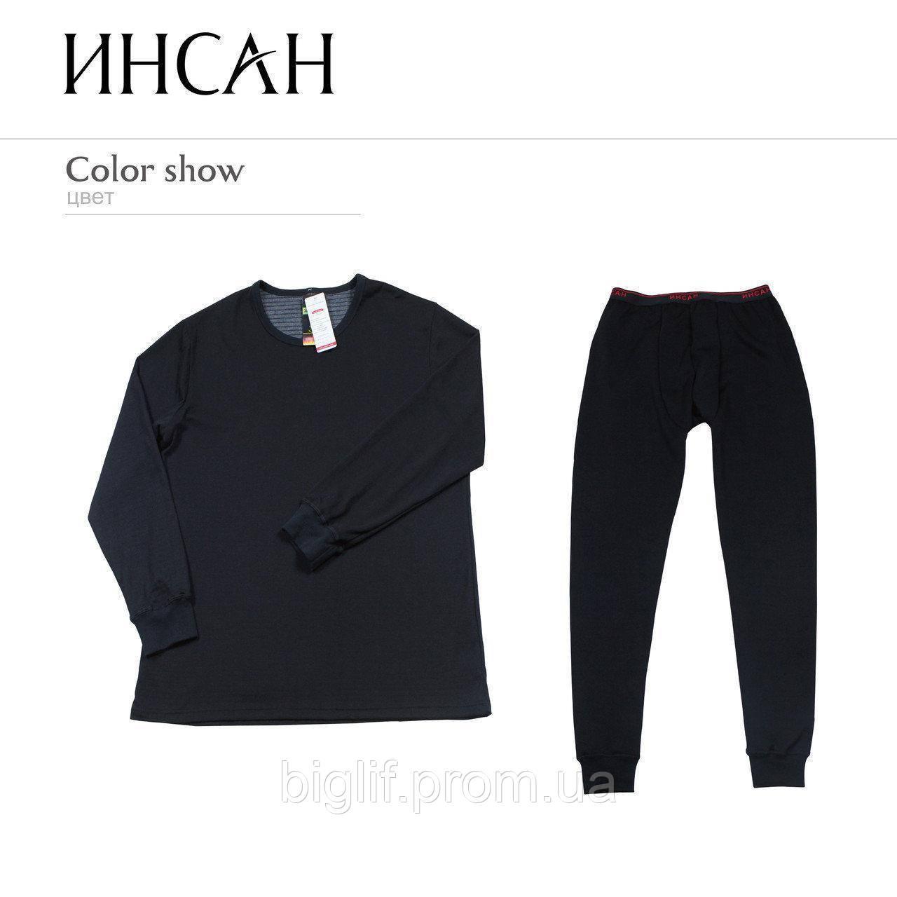 Мужские термо комплект (лосины+кофта) «Инсан» с флис   2XL черные (1000) *