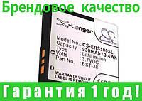 Аккумулятор для Sony Ericsson S500 930 mAh, фото 1