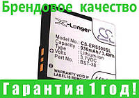 Аккумулятор для Sony Ericsson Z770i 930 mAh, фото 1