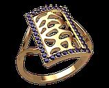 Золотое кольцо без накладок Византийское №2, фото 2