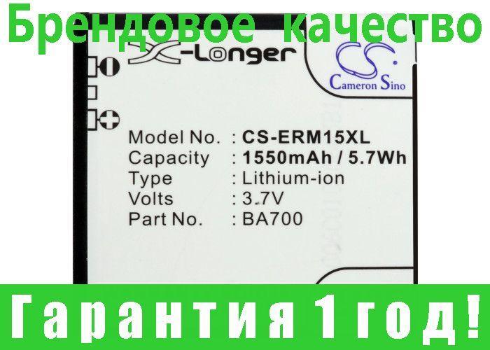 Аккумулятор для Sony Ericsson MT11a 1550 mAh