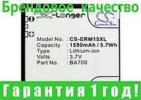 Аккумулятор для Sony Ericsson MT11a 1550 mAh, фото 1