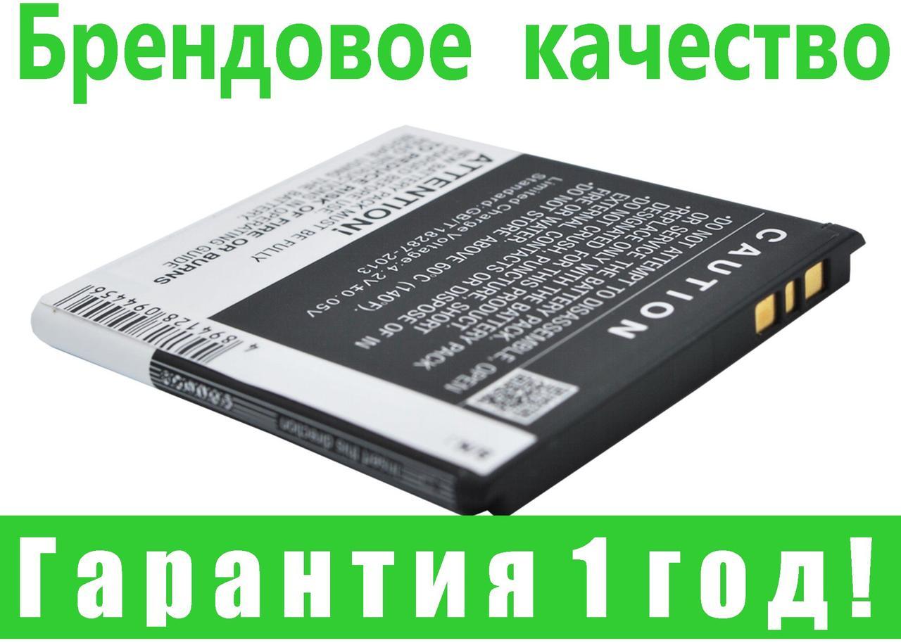 Аккумулятор для Sony Ericsson LT25 1700 mAh