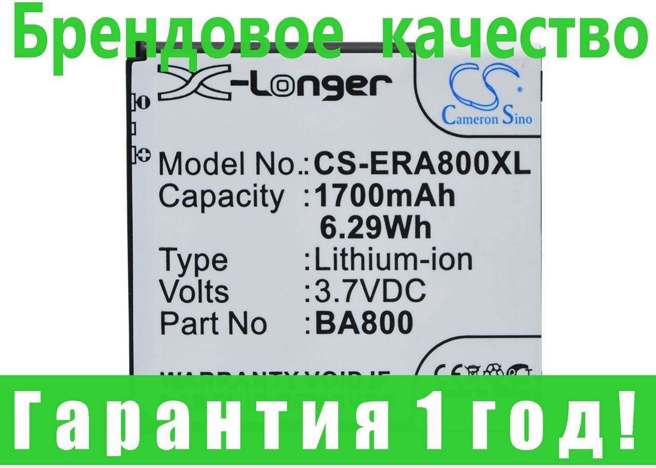 Аккумулятор для Sony Ericsson LT25i 1700 mAh