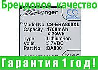 Аккумулятор для Sony Ericsson LT25i 1700 mAh, фото 1