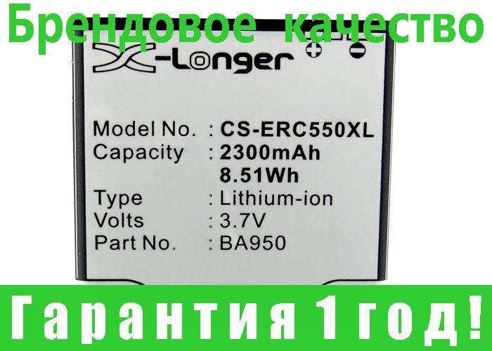 Аккумулятор для Sony Ericsson M36i 2300 mAh