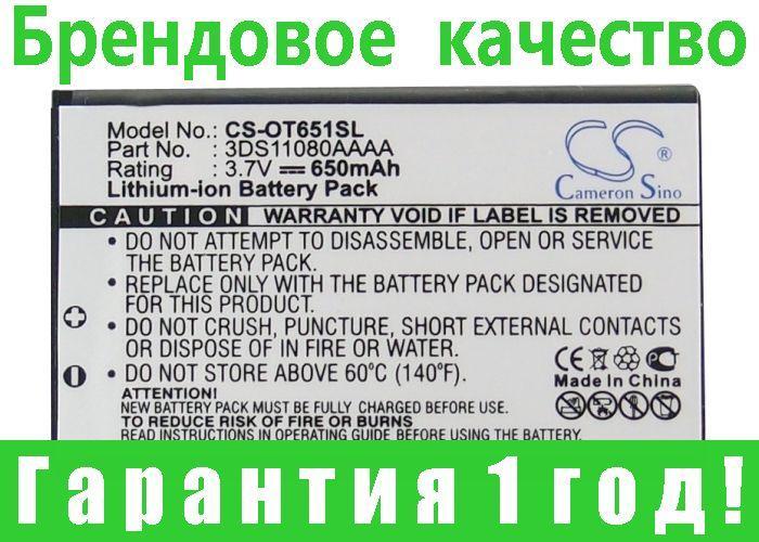 Аккумулятор для Alcatel One Touch E100 650 mAh