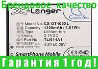 Аккумулятор для Alcatel One Touch POP D3 1300 mAh