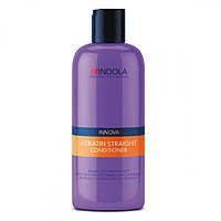 Кондиционер для выравнивания волос Indola Innova Keratin Straight Conditioner 250 мл