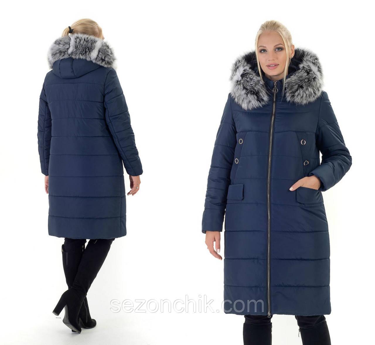Куртка зимняя женская от производителя с натуральным мехом