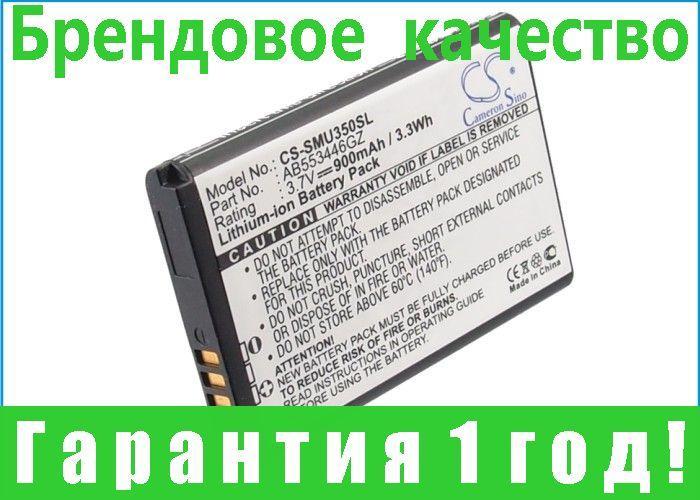 Аккумулятор для Samsung Knack U310 900 mAh