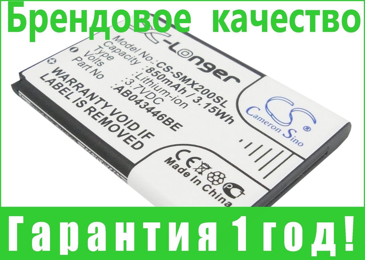Аккумулятор для Samsung SGH-X210 850 mAh