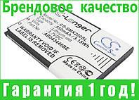 Аккумулятор для Samsung SGH-X210 850 mAh, фото 1