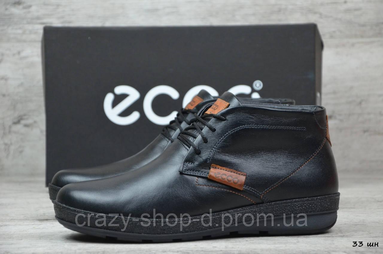Мужские кожаные зимние ботинки Ecco (Реплика) (Код: 33 шн   ) ►Размеры [40,41,42,43,44,45]