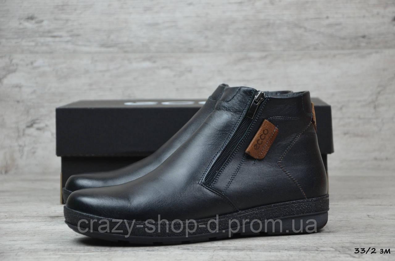 Мужские кожаные зимние ботинки Ecco (Реплика) (Код: 33/2 зм  ) ►Размеры [40,41,42,43,44,45]