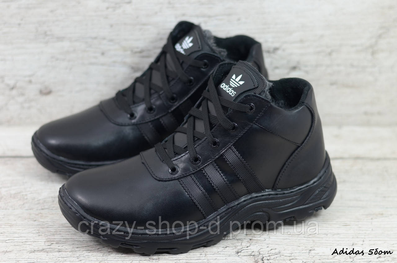 Мужские кожаные зимние ботинки Adidas (Реплика) (Код: Adidas 5бот  ) ►Размеры [40,41,42,43,44,45]
