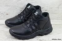Мужские кожаные зимние ботинки Adidas (Реплика) (Код: Adidas 5бот  ) ►Размеры [40,41,42,43,44,45], фото 1