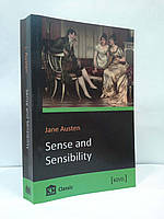 ИнЛит КМ Класика (англ) Остин Разум и чувства Sense and Sensibility