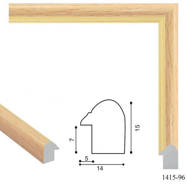 Рамка из багета (А)1415-96