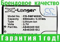 Акумулятор для Samsung SGH-F309 950 mAh, фото 1
