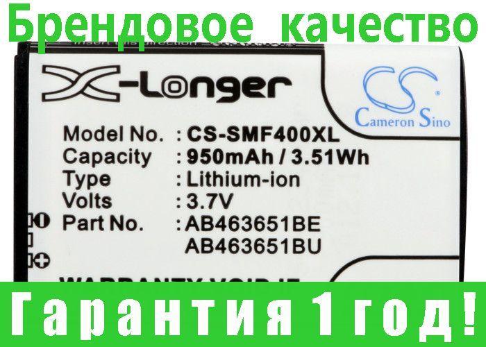 Аккумулятор для Samsung Glamour S7070 950 mAh