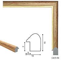 Рамка из багета (А)1415-94