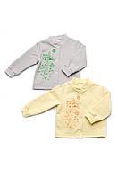 Детская коофточка для новорожденных утепленная (унисекс) (К302-00006-4)