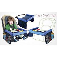 Универсальный дорожный столик Play n Snack Tray для детского автокресла или коляски, фото 1