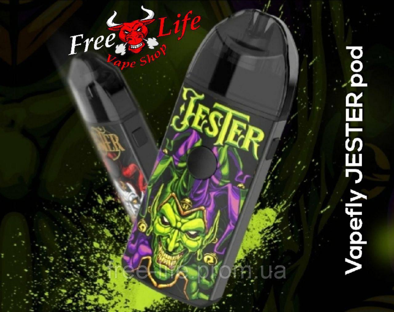 VapeFly Jester Pod Kit 1000mAh. Original. Jester