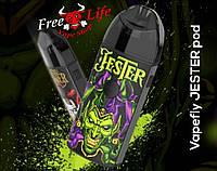 VapeFly Jester Pod Kit 1000mAh. Original. Jester, фото 1