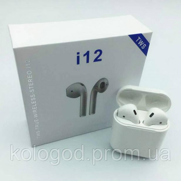 Бездротові Bluetooth-Навушники HBQ I 12 TWS Білі