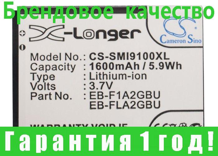 Аккумулятор для Samsung SCH-R760 1600 mAh