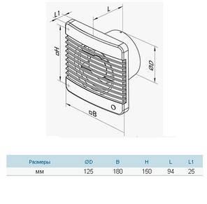 Бытовой вентилятор Вентс 125 МЛ (двигатель на подшипниках), фото 2