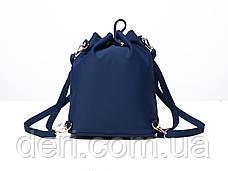 Рюкзак женский нейлоновый Vintage 14806 Cиний, Синий, фото 3