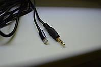 Mazda aux для штатной магнитолы + lightning apple (зарядка Iphone, ipad)
