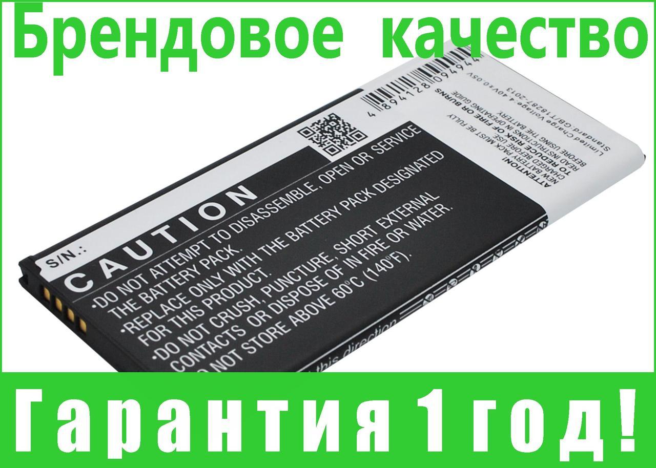 Аккумулятор для Samsung SM-G850F 1860 mAh