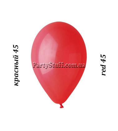 Воздушные шарики Gemar G90 пастель КРАСНЫЙ 10' (25 см)