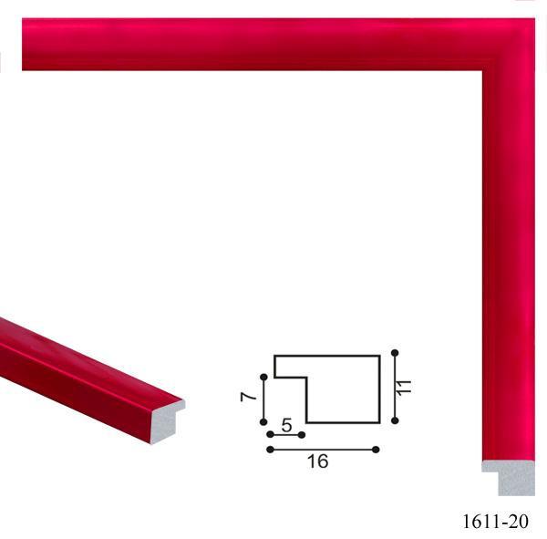 Рамка из багета (А)1611-20