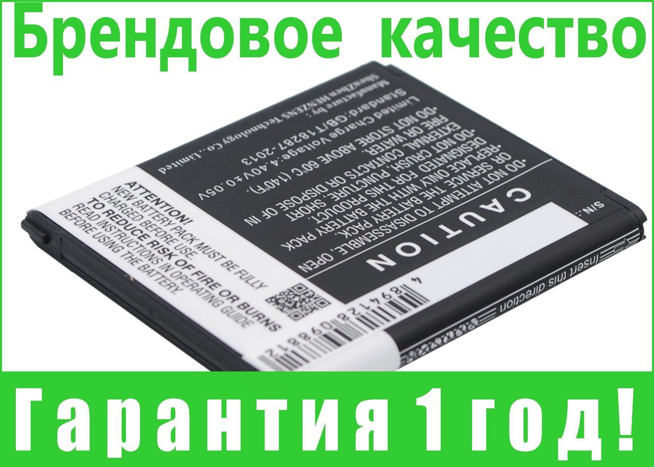 Аккумулятор для Samsung SM-J100M 1850 mAh