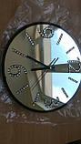 Настенныме часы Diamantes, стекло, серебро, 4x35x35, фото 2
