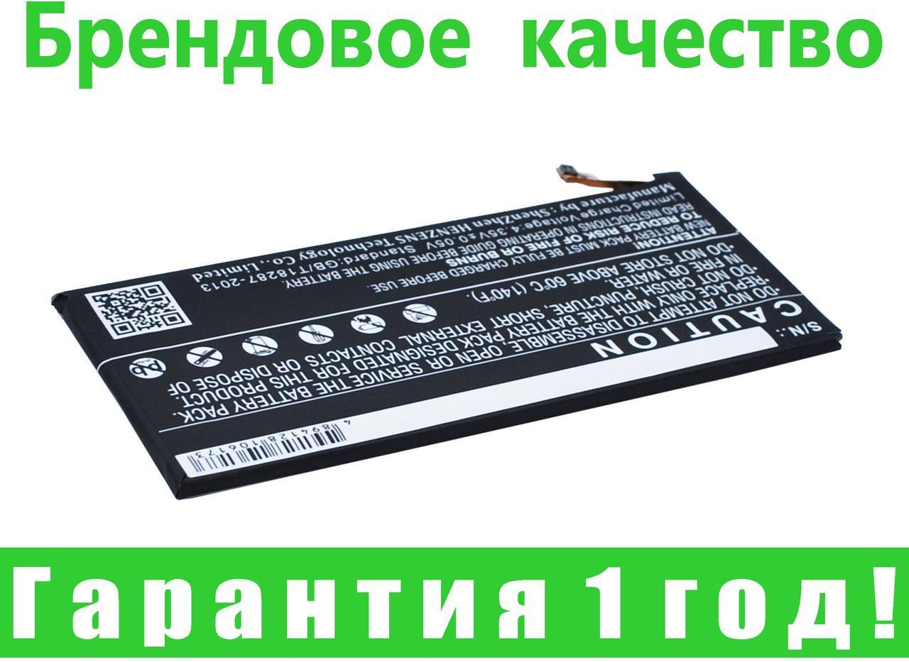Аккумулятор для Samsung Galaxy A8 Duos 3050 mAh