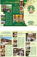 Каталог, журнал, брошура (розробка обкладинки + дизайн внутрішньої сторінки). Розробка макетів для друку